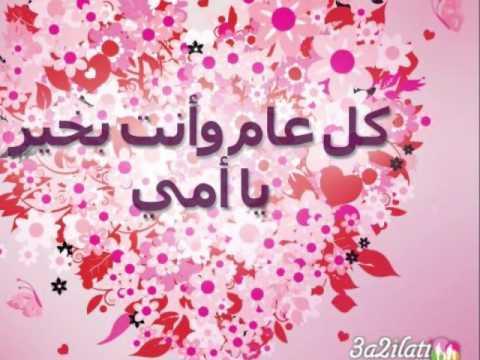 صوره اجمل الصور عن عيد الام , صور تبين مدي حبك لامك لتقدمها في عيد الام