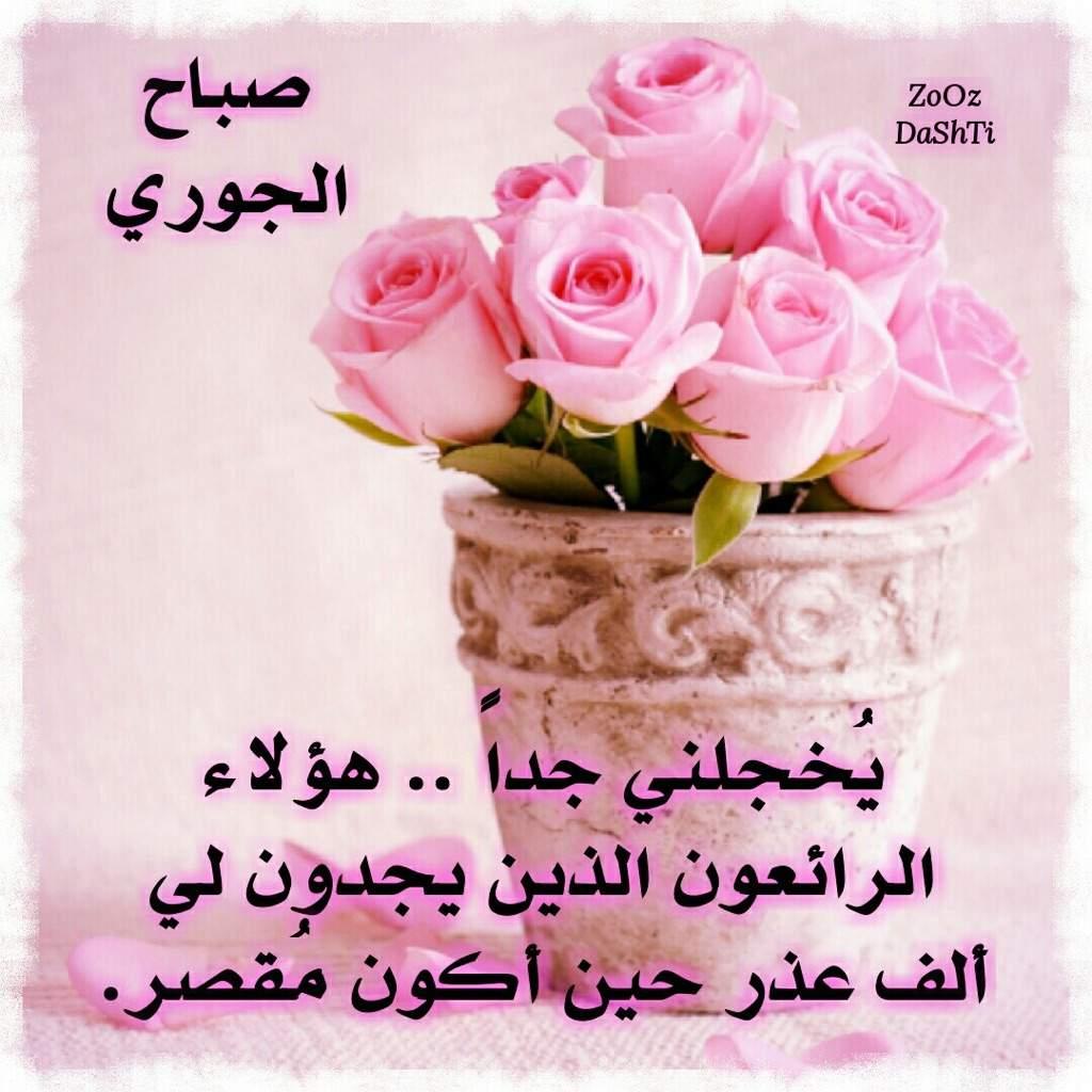 بالصور صور عن صباح الخير , لافتات جميله تحمل عبارة صباح الخير 795 12