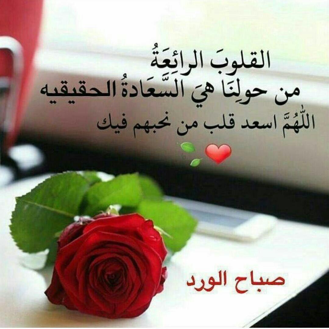 بالصور صور عن صباح الخير , لافتات جميله تحمل عبارة صباح الخير 795 2