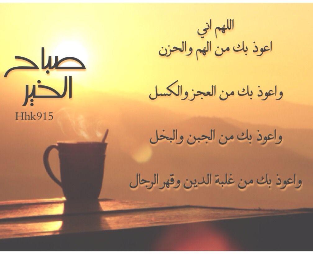 بالصور صور عن صباح الخير , لافتات جميله تحمل عبارة صباح الخير 795 7