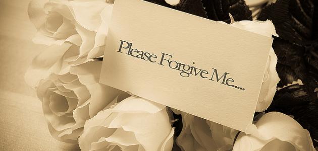 بالصور رسالة اعتذار لحبيبتي , افضل رسائل للاعتذار للحبيبه 804 11