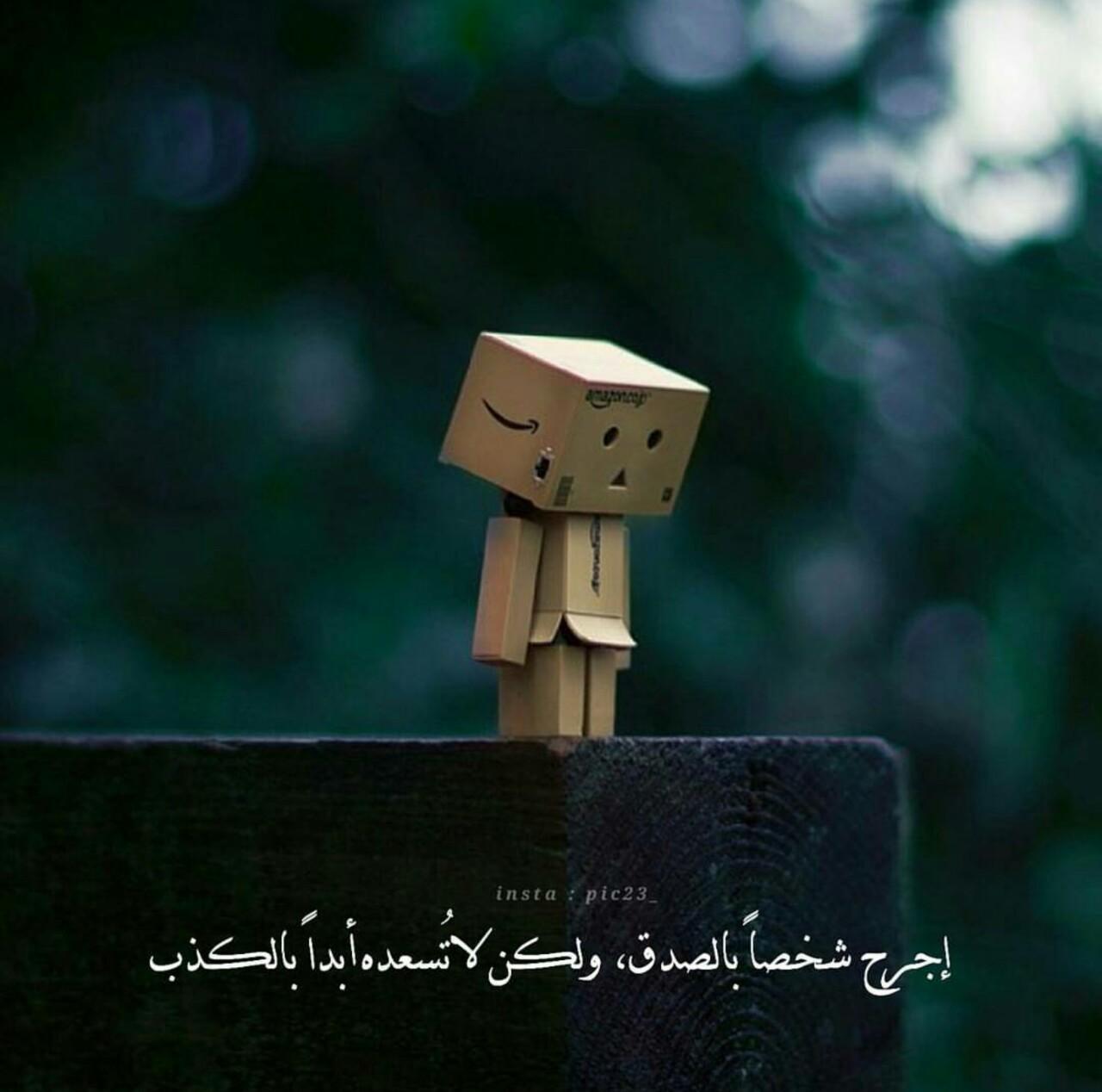 صور كلام حزن , صور ترمز للحزن الشديد