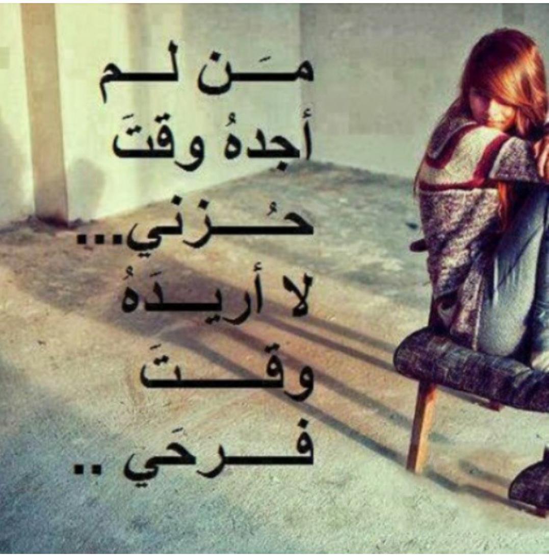 بالصور شعر حزين عن الحب , قصائد حزينه رومانسيه 859 4