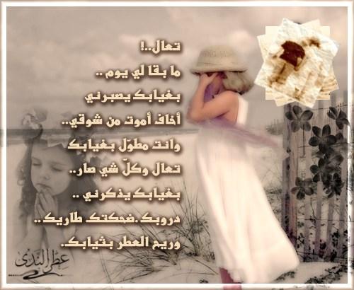 بالصور شعر حزين عن الحب , قصائد حزينه رومانسيه 859 8