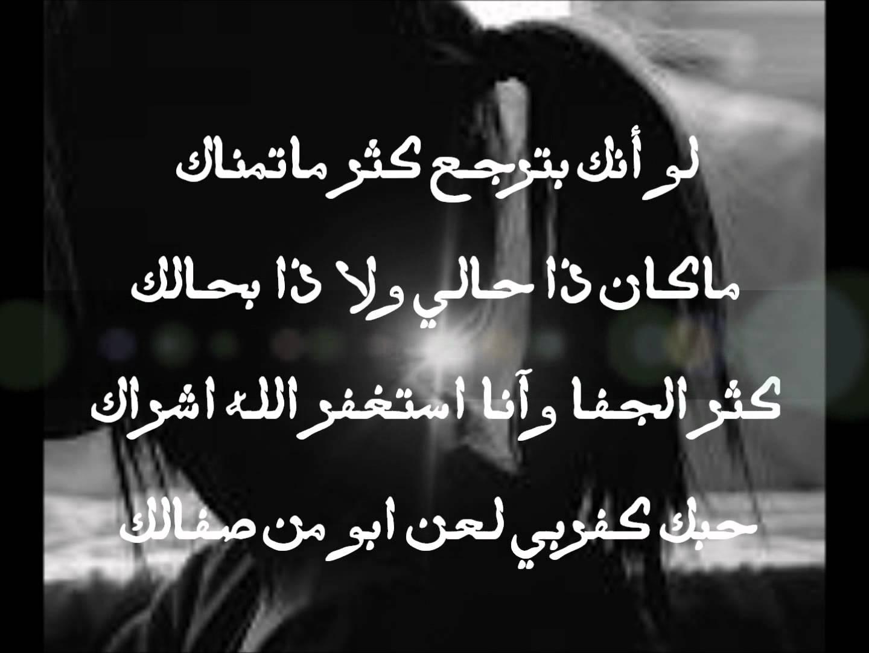 صوره شعر حزين عن الحب , قصائد حزينه رومانسيه