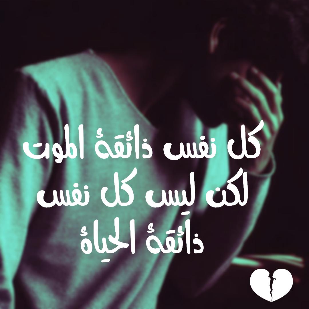 بالصور شعر حزين عن الحب , قصائد حزينه رومانسيه 859