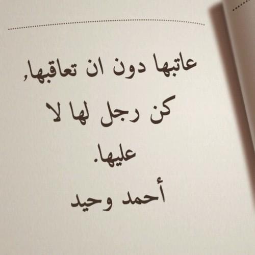 بالصور كلام زعل من الحبيب , كلمات زعل و عتاب للحبيب 863 10