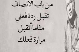 صورة كلام زعل من الحبيب , كلمات زعل و عتاب للحبيب