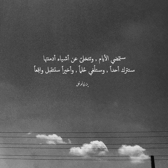 بالصور كلام زعل من الحبيب , كلمات زعل و عتاب للحبيب 863 4