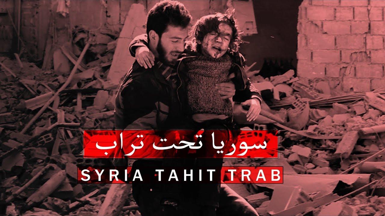 بالصور صور عن سوريا , سوريا و صراعها بين الماضي و الحاضر 876 8