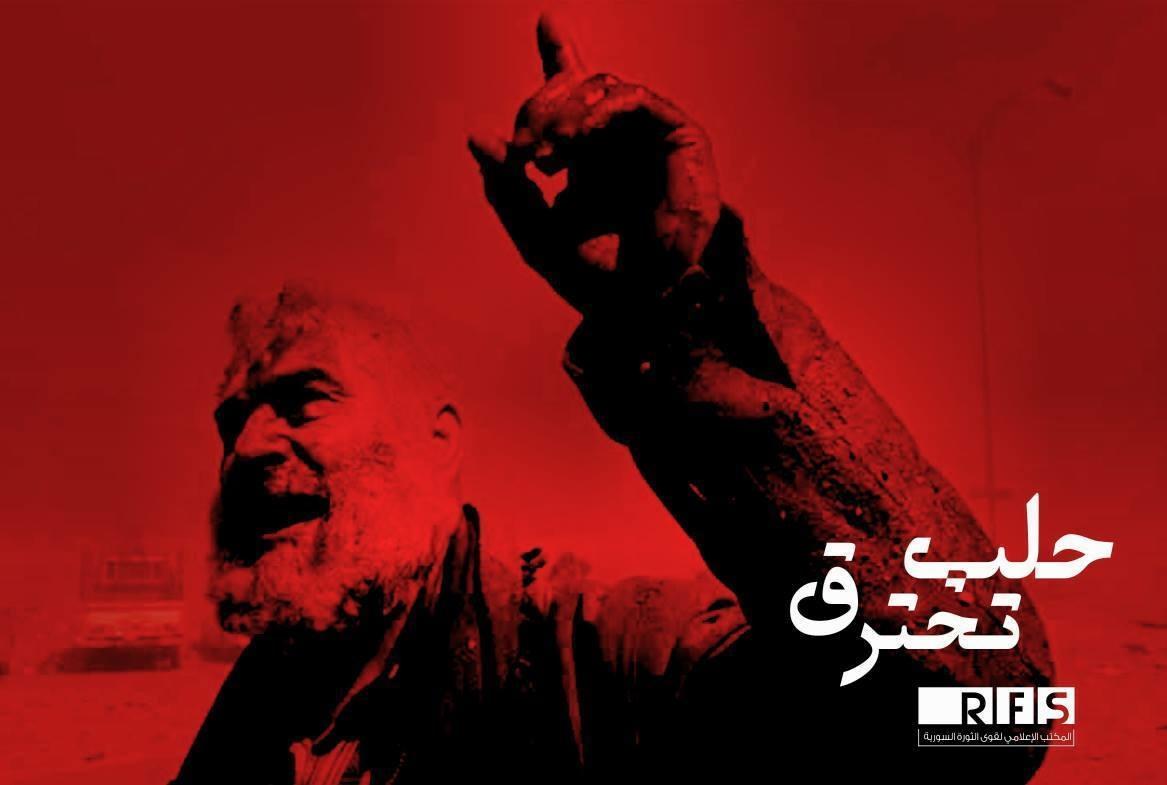 بالصور صور عن سوريا , سوريا و صراعها بين الماضي و الحاضر