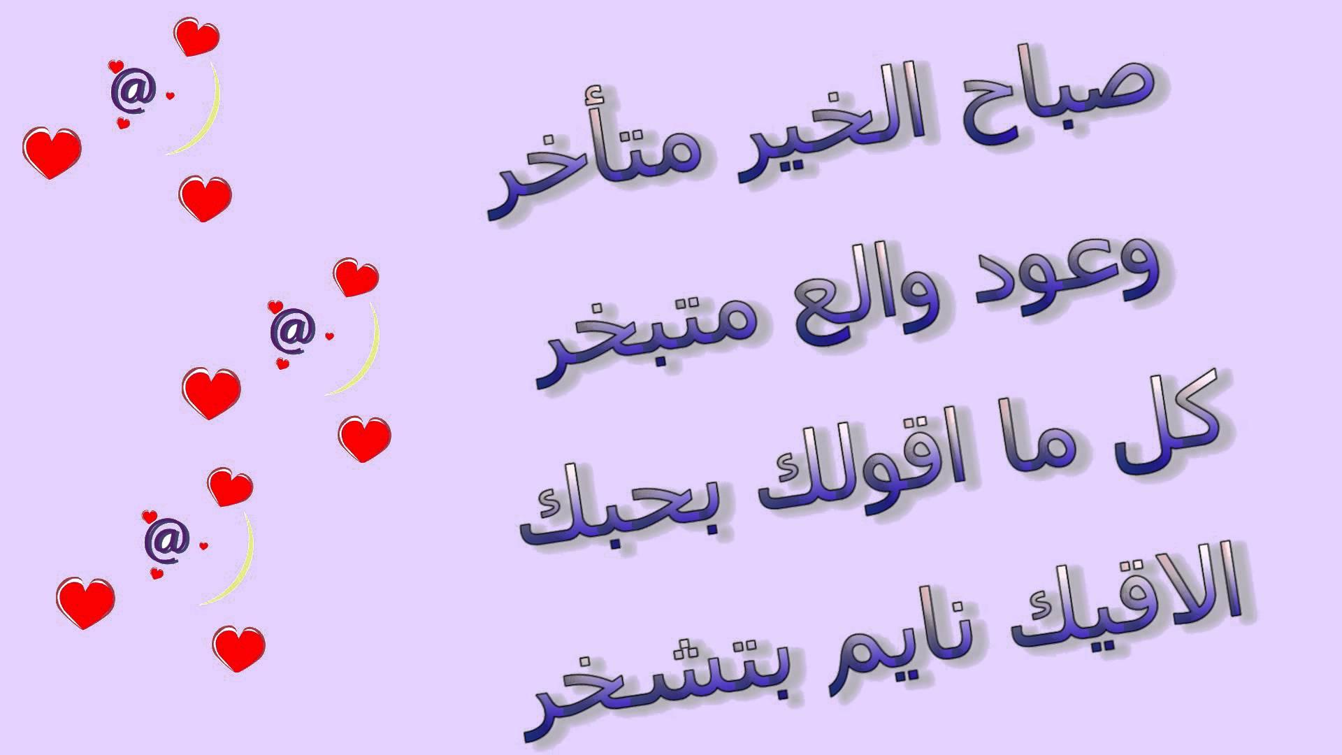بالصور صباح الورد حبيبي , صور صباح الحب و الورد للحبيب 885 8