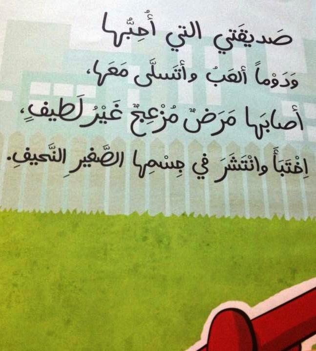 بالصور رسالة الى صديقتي , كلمات لصديقة عمري 894 10