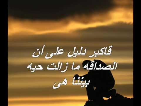 بالصور رسالة الى صديقتي , كلمات لصديقة عمري 894 4