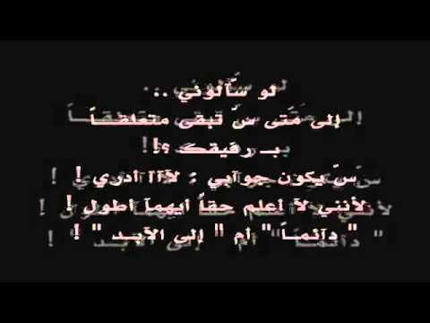 بالصور رسالة الى صديقتي , كلمات لصديقة عمري 894 5