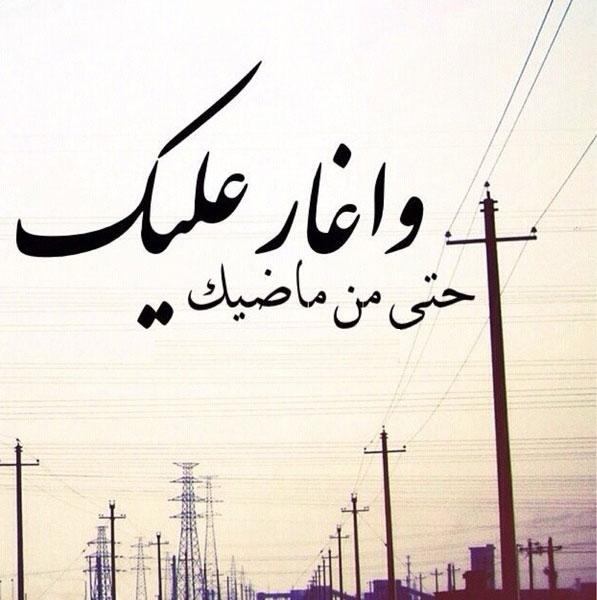 بالصور صور عن الغيره , رمزيات لشعور الغيره علي الحبيب 897 10