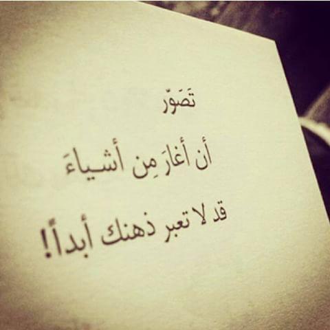 بالصور صور عن الغيره , رمزيات لشعور الغيره علي الحبيب 897 8