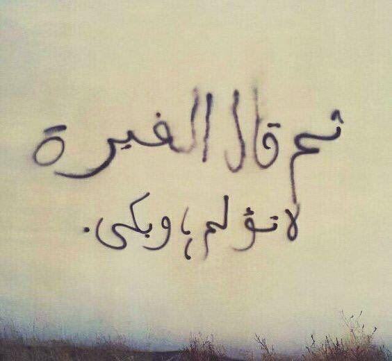 بالصور صور عن الغيره , رمزيات لشعور الغيره علي الحبيب 897 9