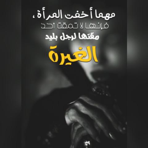بالصور صور عن الغيره , رمزيات لشعور الغيره علي الحبيب 897