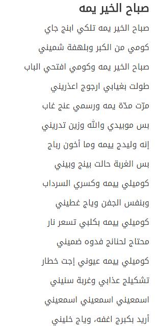 بالصور اجمل شعر عن الام , اجمل ما قيل من شعر في فضل الام 938