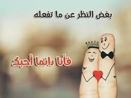بالصور صور كلام حب , رمزيات كلمات حب و عشق 940 1