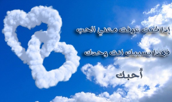 بالصور صور كلام حب , رمزيات كلمات حب و عشق 940 10