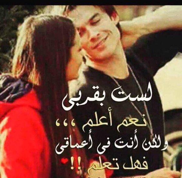 بالصور صور كلام حب , رمزيات كلمات حب و عشق 940 11