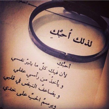 بالصور صور كلام حب , رمزيات كلمات حب و عشق 940 3
