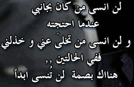 بالصور صور كلام حب , رمزيات كلمات حب و عشق 940 4