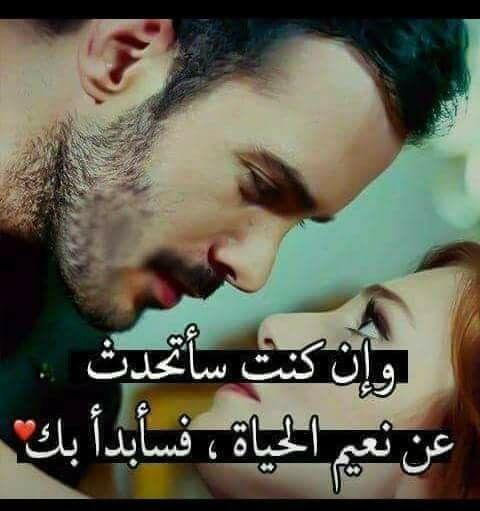 بالصور صور كلام حب , رمزيات كلمات حب و عشق 940 7