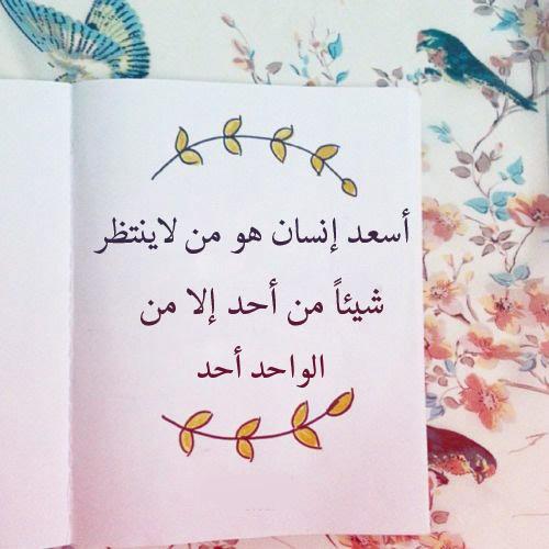 بالصور صور كلام حب , رمزيات كلمات حب و عشق 940 9
