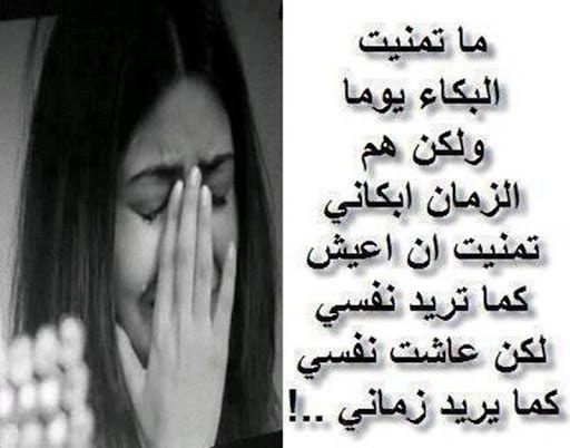 بالصور شعر عن الحزن , اجمل اشعار في الحزن 942 10
