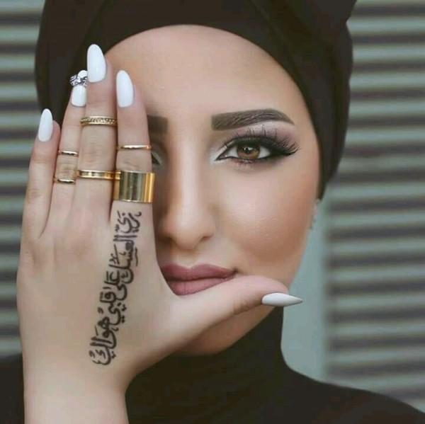 بالصور رمزيات بنات محجبات , اجمل صور بنات محجبات 966 6