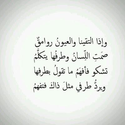 بالصور كلام غزل , عبارات غزل روعه الجميله 967 11