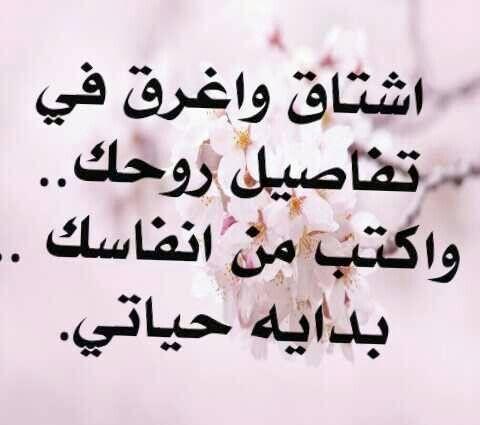 بالصور كلام غزل , عبارات غزل روعه الجميله 967 2