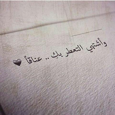 بالصور كلام غزل , عبارات غزل روعه الجميله 967 4