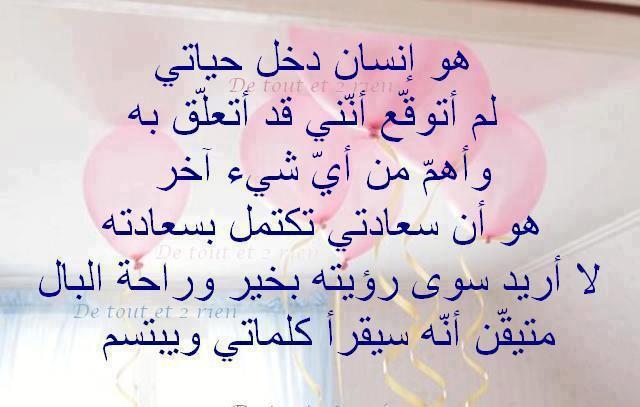 بالصور كلام غزل , عبارات غزل روعه الجميله 967 8