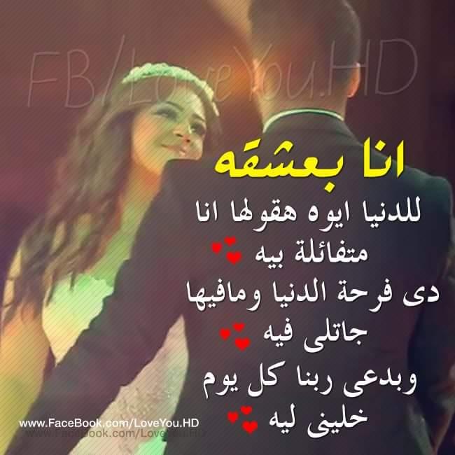 بالصور كلام غزل , عبارات غزل روعه الجميله 967 9