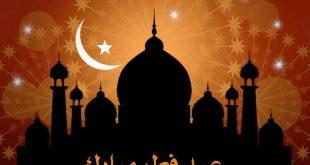 بالصور صور تهنئة عيد الفطر , اطيب التهاني لعيد الفطر 973 11 310x165