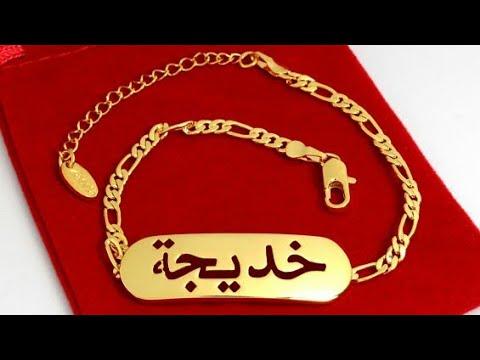 بالصور صور اسم خديجة , اسم خديجه بالصور المزخرفه 976 3