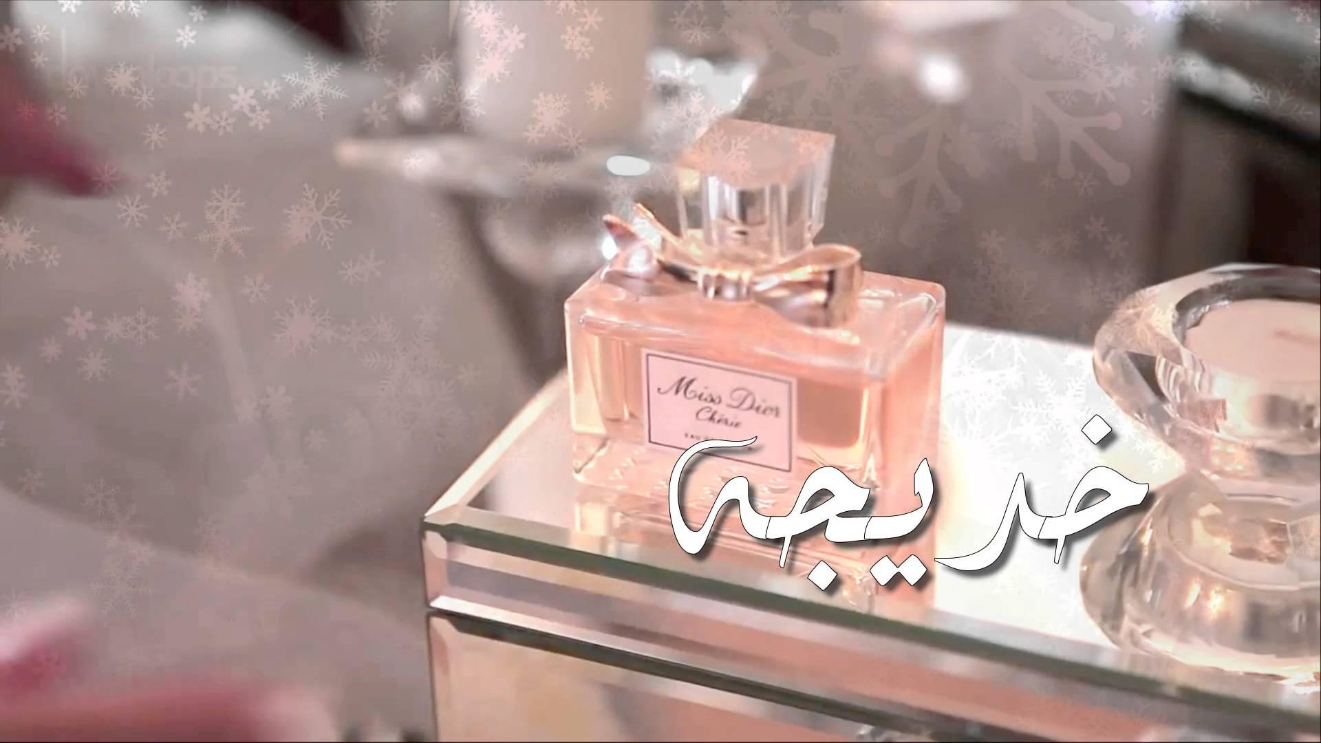 بالصور صور اسم خديجة , اسم خديجه بالصور المزخرفه 976 6