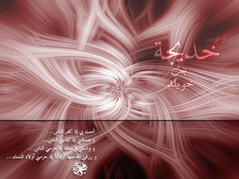 بالصور صور اسم خديجة , اسم خديجه بالصور المزخرفه 976 8