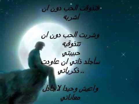 بالصور شعر عن الوداع , اجمل ما قيل من شعر في الوداع 994 3