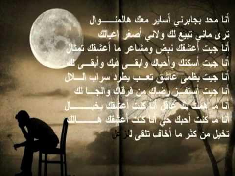 بالصور شعر عن الوداع , اجمل ما قيل من شعر في الوداع 994 4