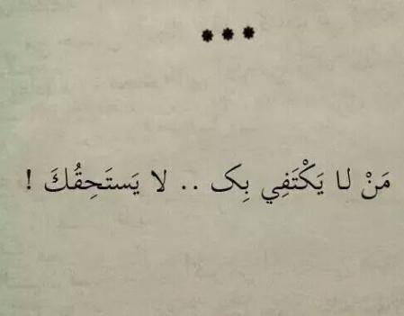بالصور شعر عن الوداع , اجمل ما قيل من شعر في الوداع 994 5