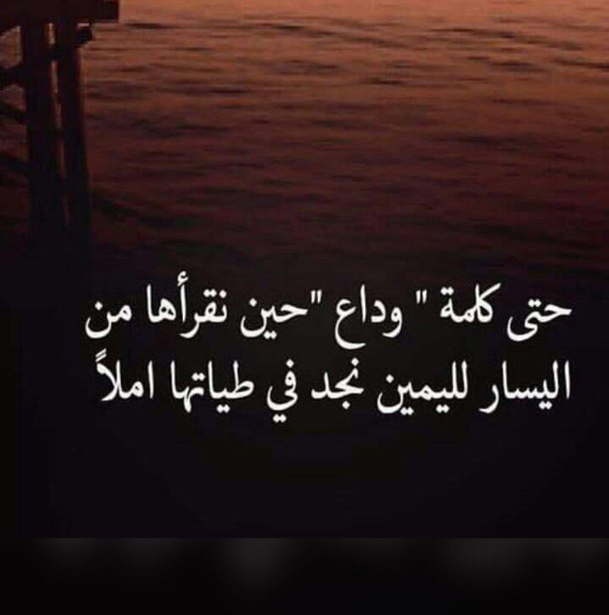 بالصور شعر عن الوداع , اجمل ما قيل من شعر في الوداع 994 9
