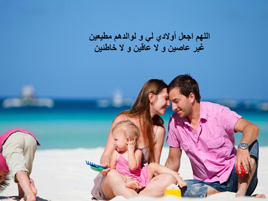 بالصور صور عن العائله , اكثر الصور المميزة مع العائلة 6345 7