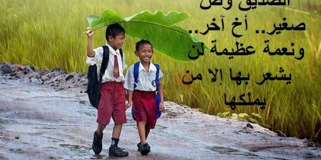 صورة مدح صديق غالي , اجمل ما قيل فى حق الصديق الوفى