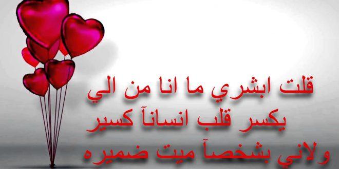 صورة احلى كلام عن الحب , اروع الكلمات التى تذيب القلب