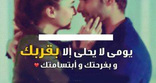صوره صور رومانسيه حب , اجمل صور عن الحب والرومانسيه